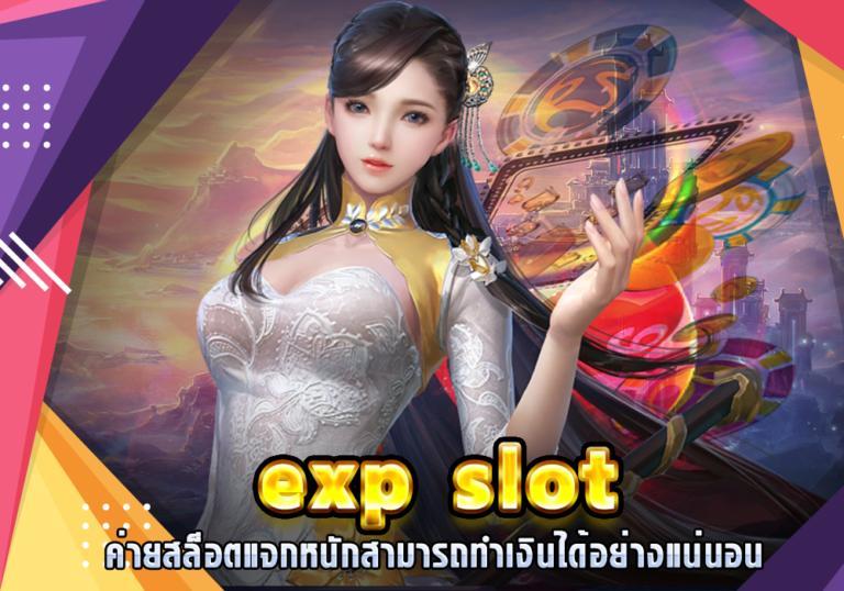exp slot-เกม